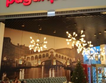 Pagaripoiste kohvik, T1 meelelahutuskeskus, Tallinn 2018
