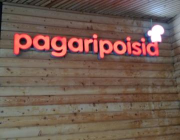 Pagaripoiste kohvik Pärnu Bussijaam, Pärnu 2018