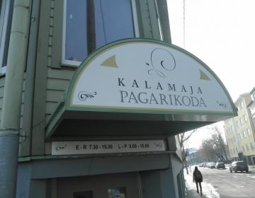 Kalamaja Pagarikoda, Tallinn 2016