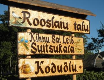 GIERRE ahi, Kihnu saar 2015